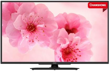 Changhong začína predaj LED TV soznačením LED28C2000H. Má v našich končinách nezvyčajnú uhlopriečku 71 cm. Zákazníci ho vyhľadávajú ako druhý televízor do domácnosti.