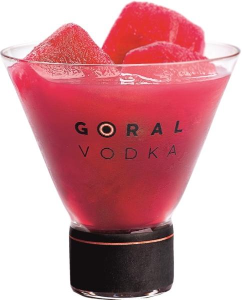 Club 77 Goral Vodka Master Magio Pláž Bratislava