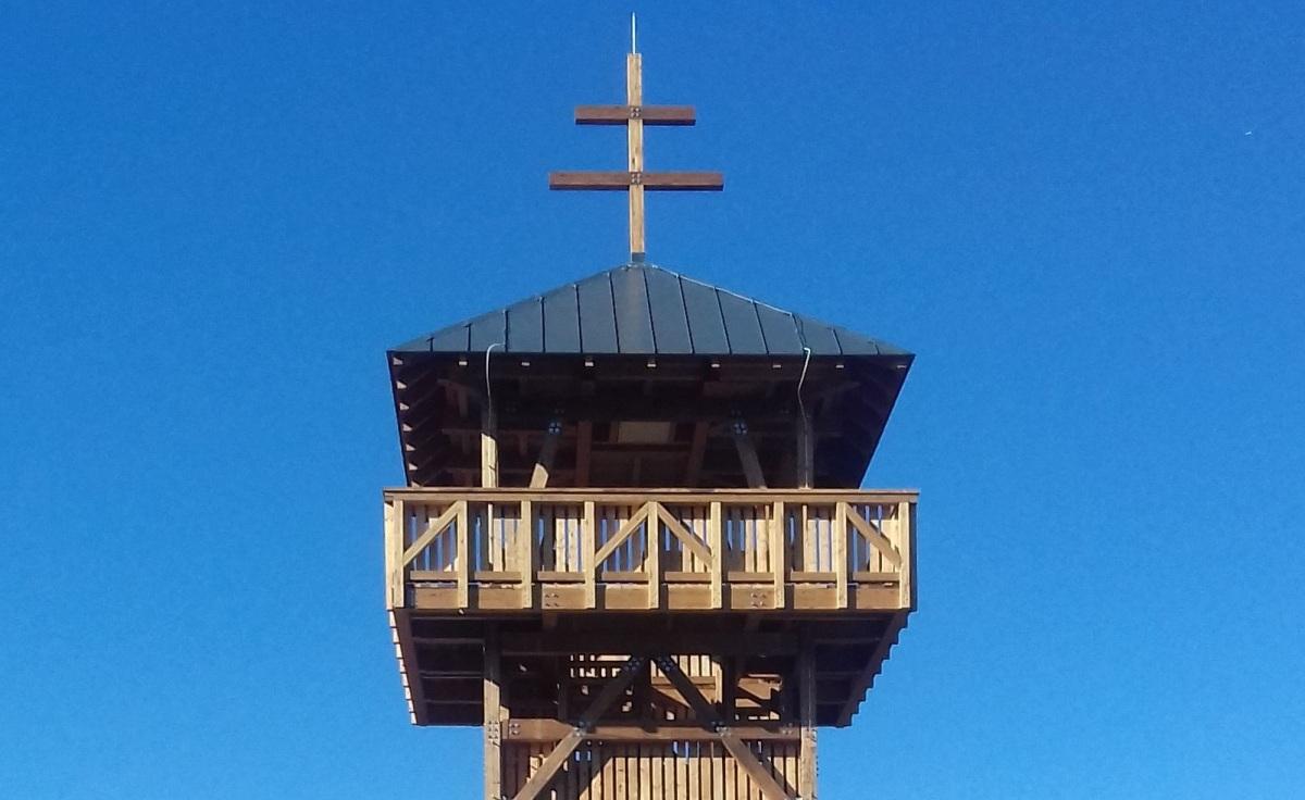 Pri Novej Bani otvárajú novú unikátnu Rozhľadňu Háj s výškou 21 metrov (FOTO)